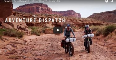 Specialized Adventure Dispatch